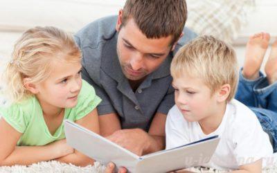 9 причин почему полезно читать детям книги