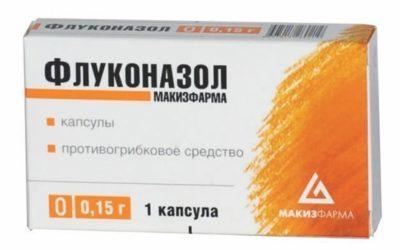 Флуконазол при молочнице: как принимать, дозировка, противопоказания
