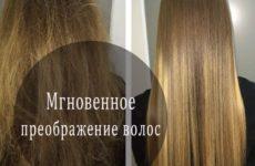 Что такое БОТОКС ДЛЯ ВОЛОС или гладкие волосы надолго