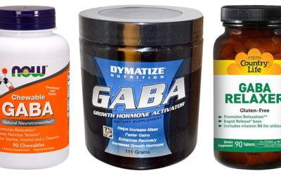 ГАМК или GABA — гамма аминомасляная кислота для восстановления и роста мышц