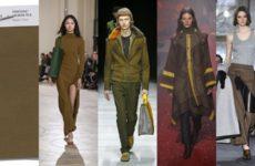 Модные цвета Осень Зима 2018-2019 от Pantone